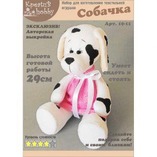 Набор для изготовления игрушки «Собачка» 19-11